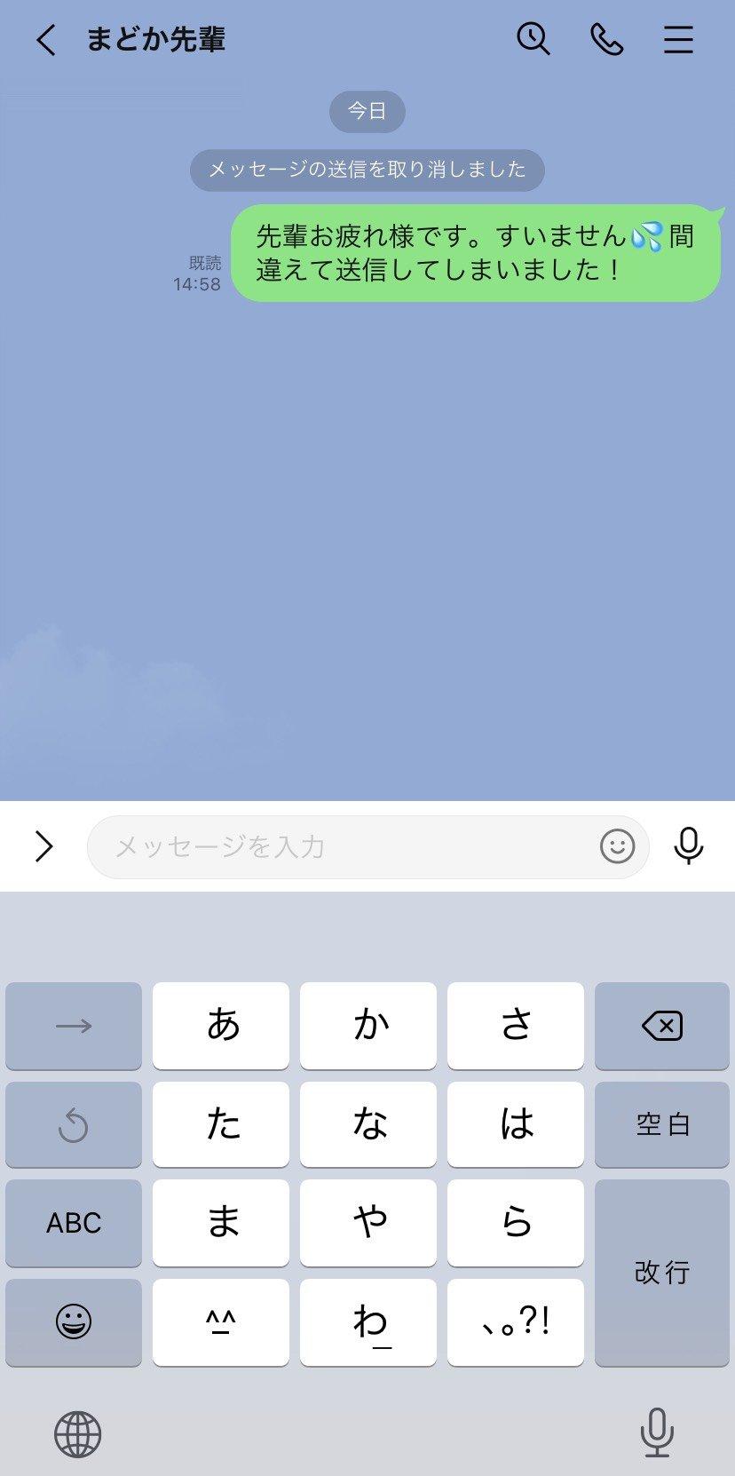 linetips2_03.jpg