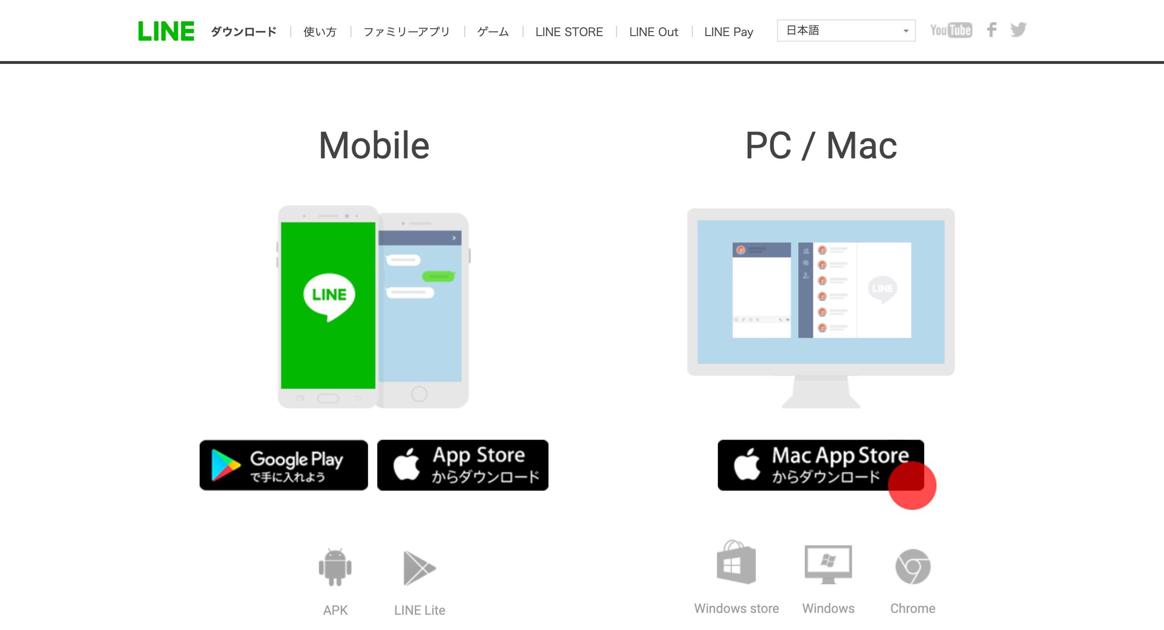 mac_01.png