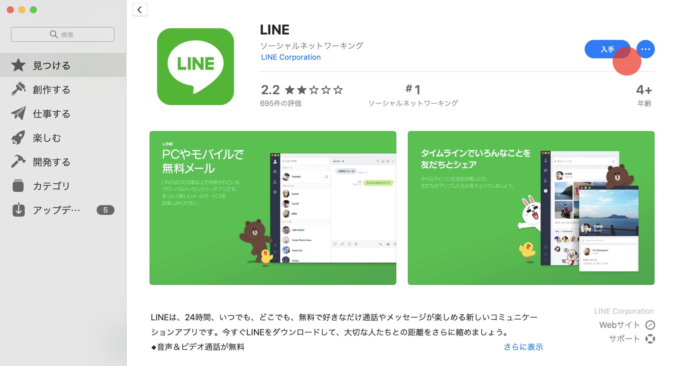 mac_02.png