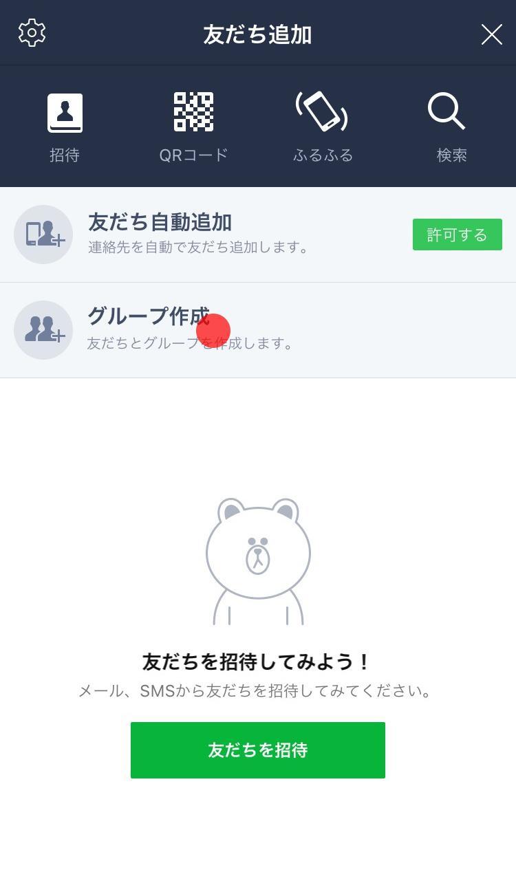 make_group_02.jpg
