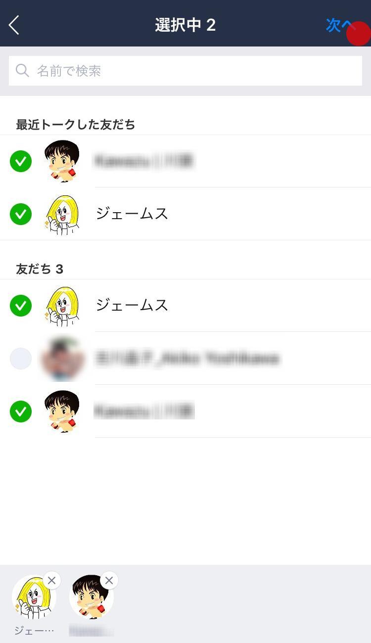 make_group_03.jpg