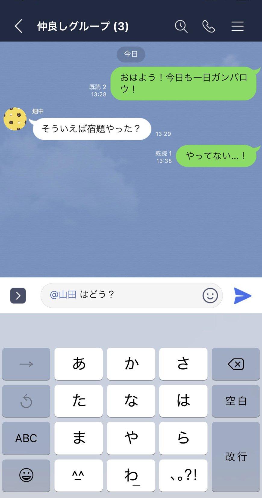 mention2.jpg