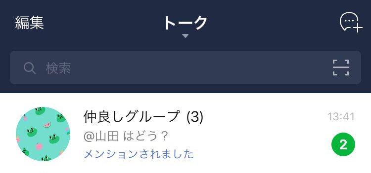 mention3.jpg