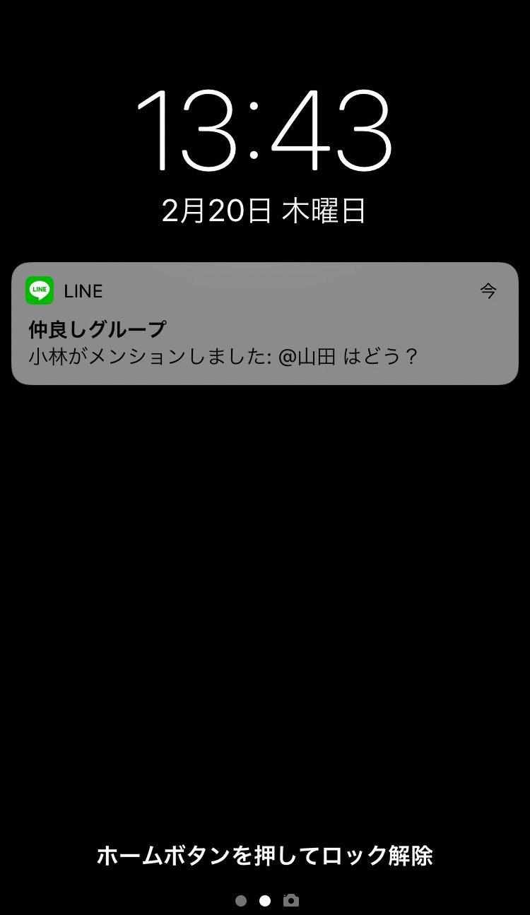 mention4.jpg