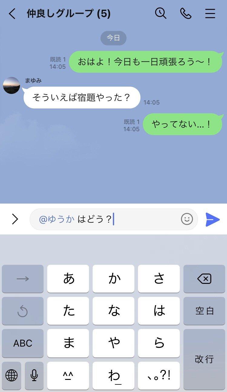 mention_2.jpg