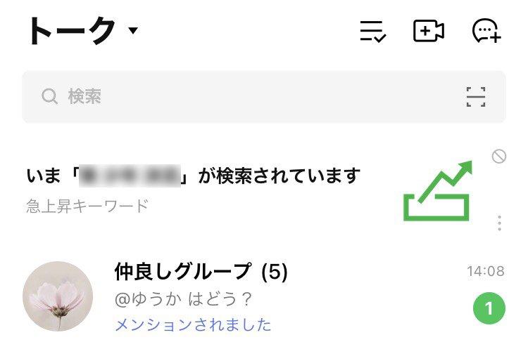mention_3.jpg