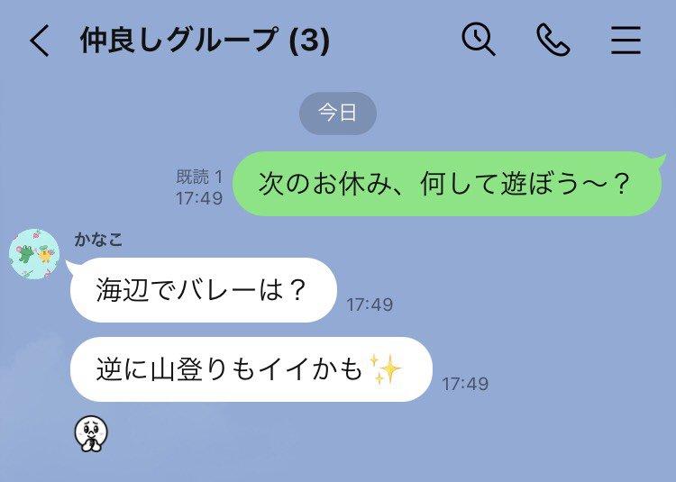 messagereaction_2.jpg