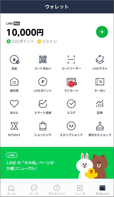 mycard01.png