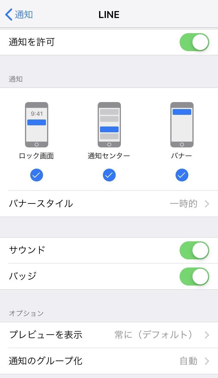 notification004.jpg