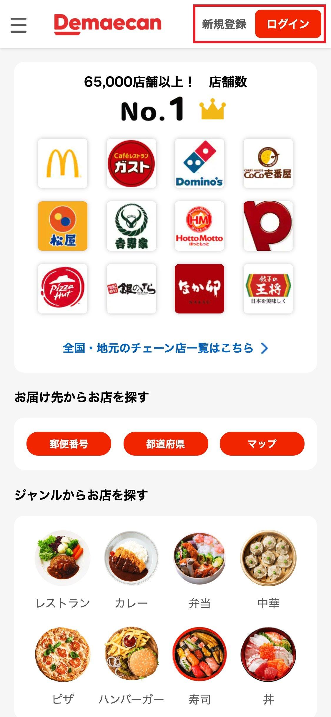 onlinehanami_08.jpg