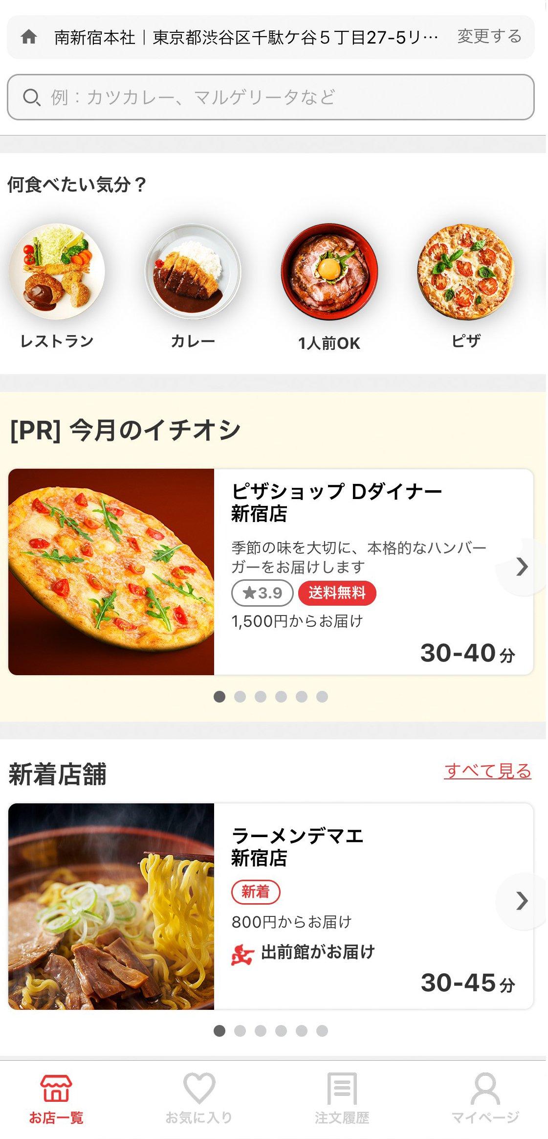 onlinehanami_09.jpg
