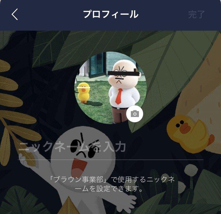 openchat_01.jpg