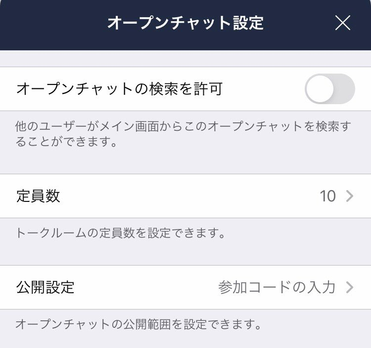 openchat_02.jpg