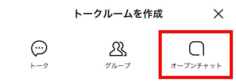 openchat_3.jpg