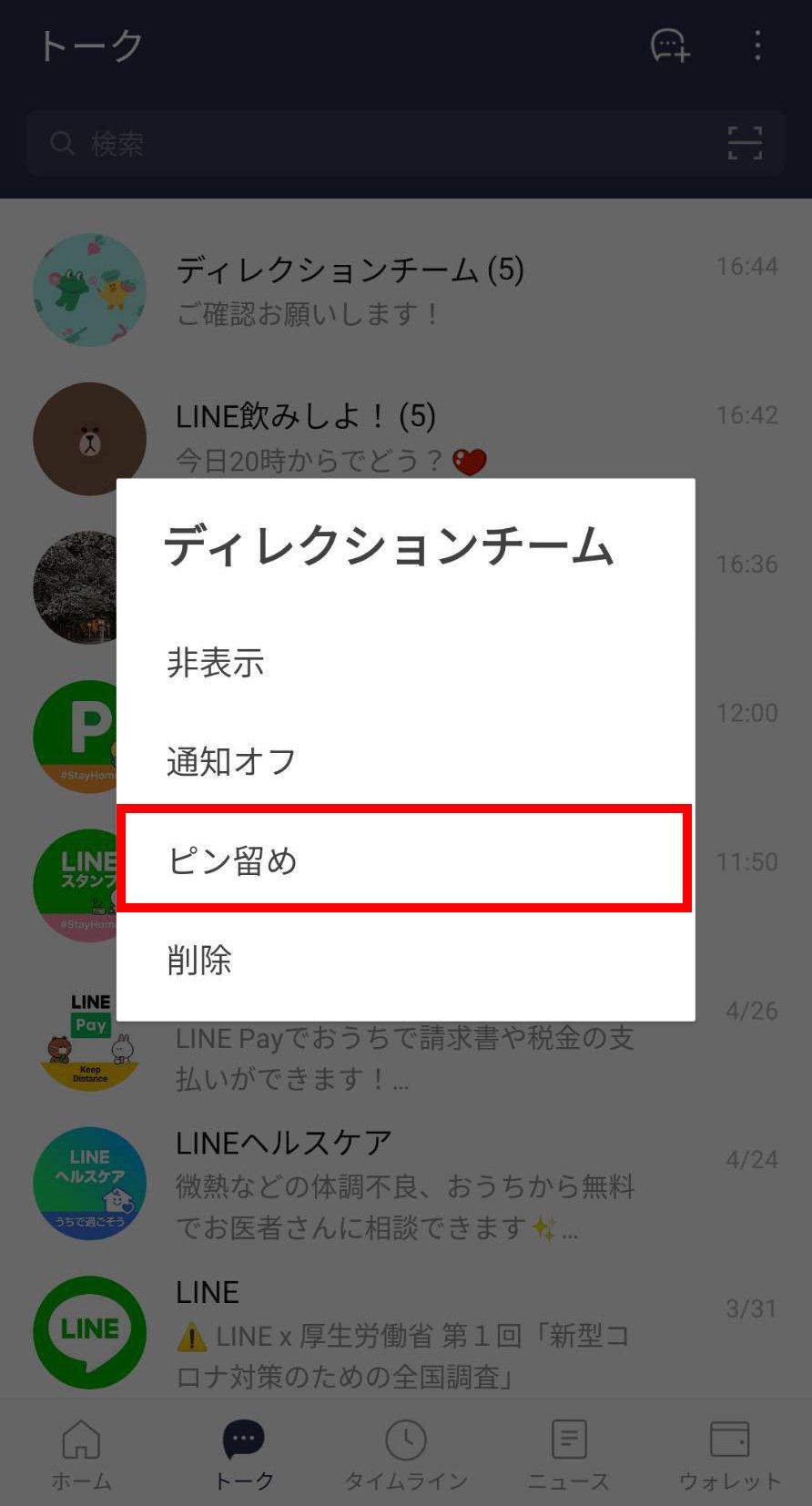 pin_aos02.jpg