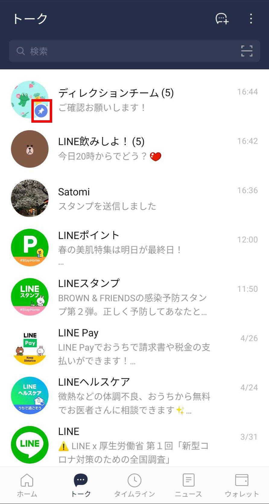 pin_aos03.jpg