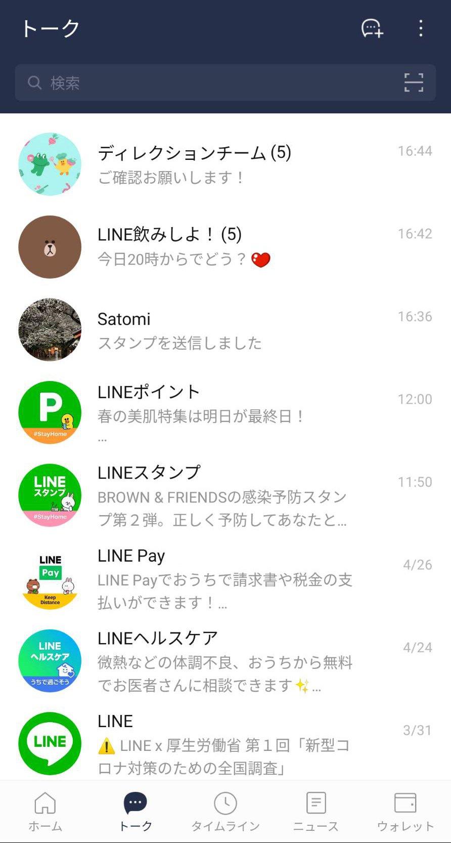 pin_aos5.jpg
