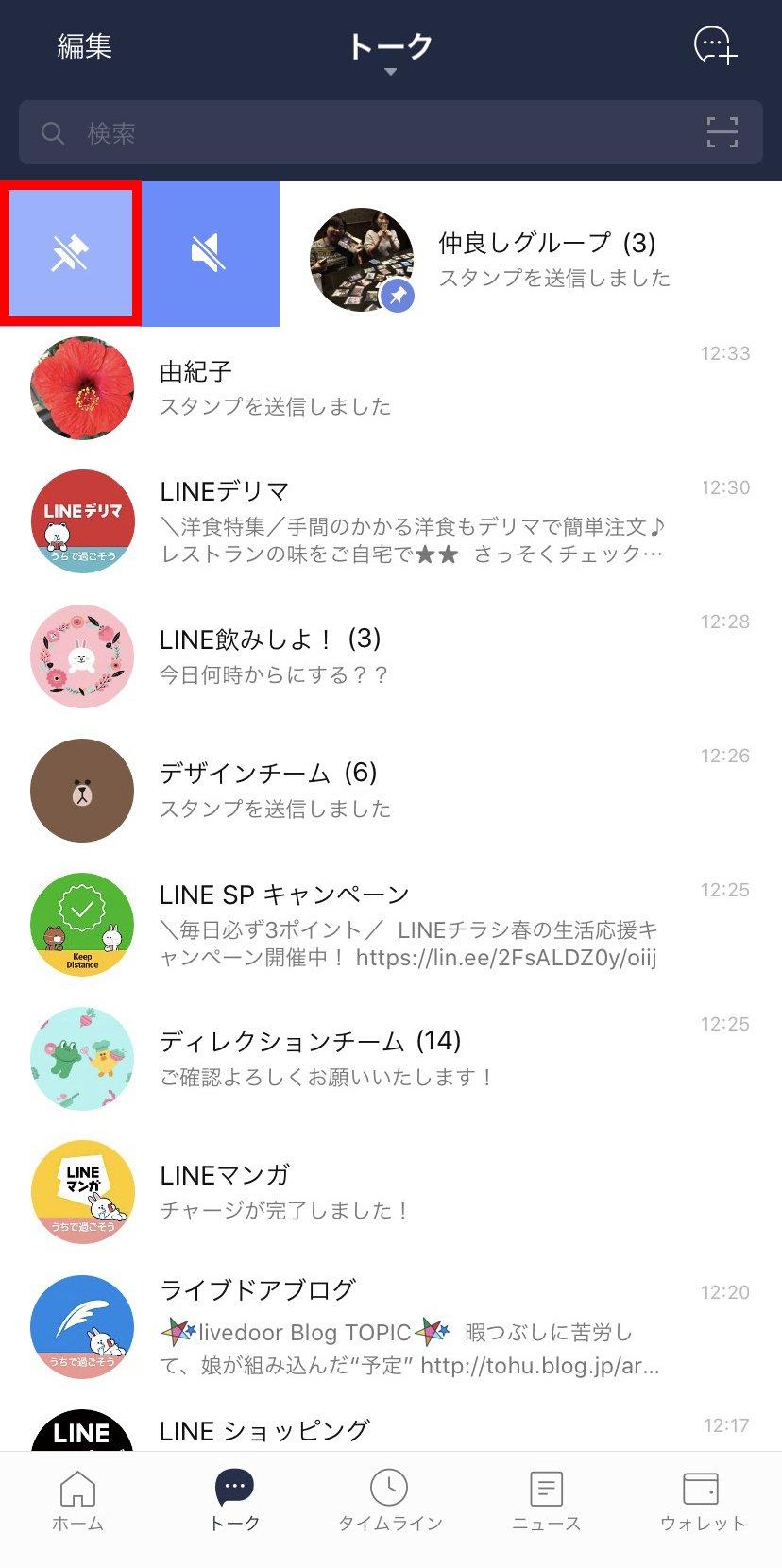 pin_ios4.jpg