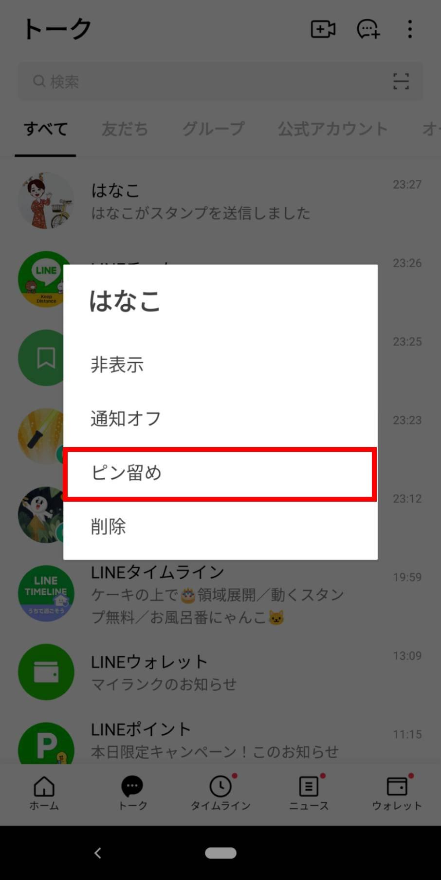 pinaos_2.jpg