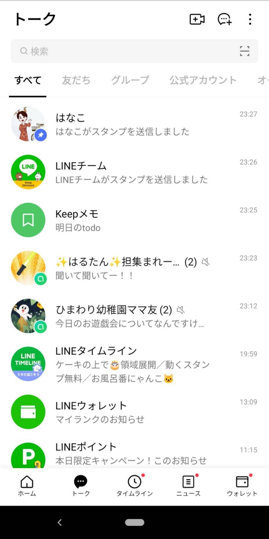 pinaos_3.jpg