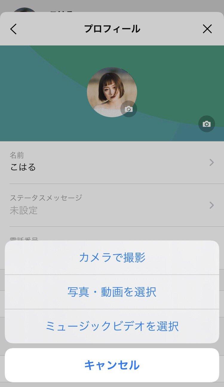 profileicon_6_new.jpg