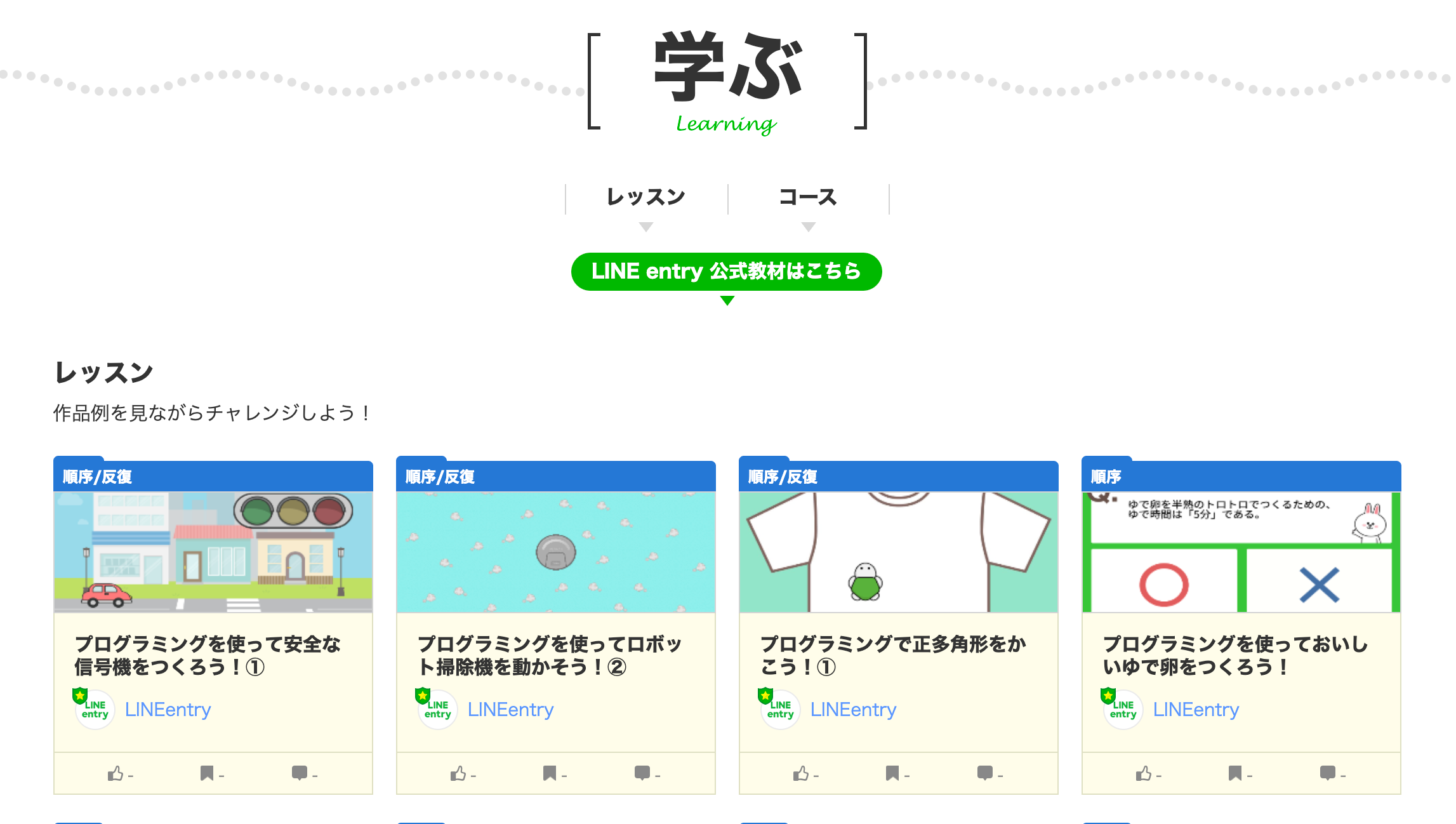programming_04.png