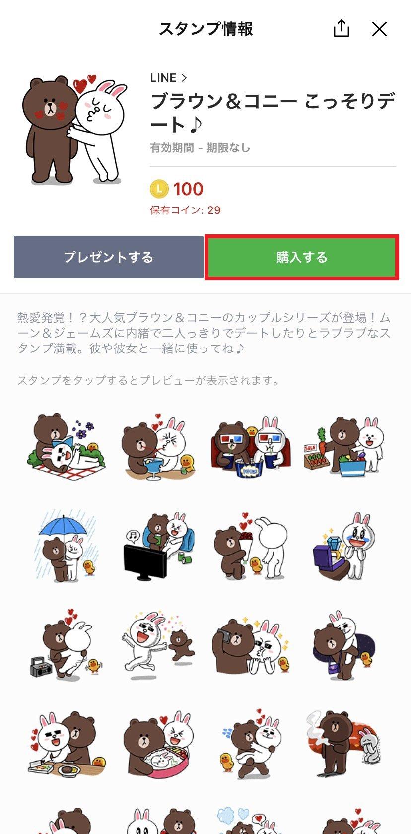 purchase-stickers_03.jpg