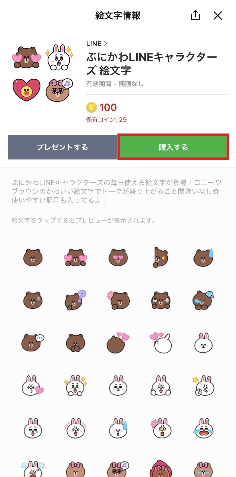 purchase-stickers_06.jpg