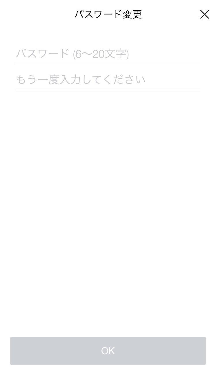 pw_settei01.jpg