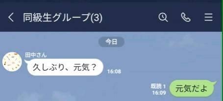 reply_03.jpg