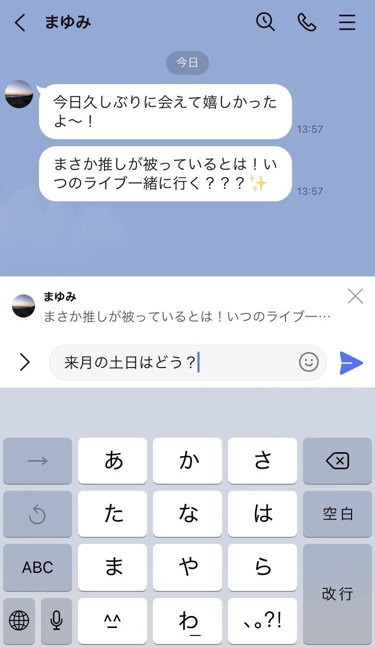 reply_3.jpg