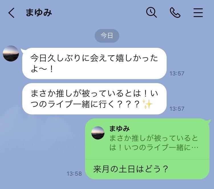 reply_4.jpg