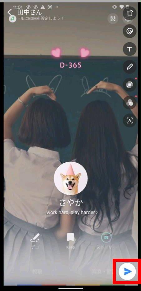 screenshotshare_02.jpg