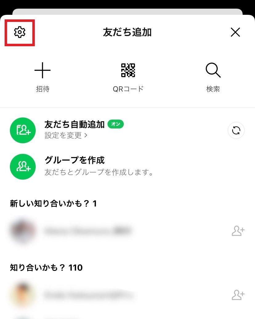 search-phonenumber_02.jpg