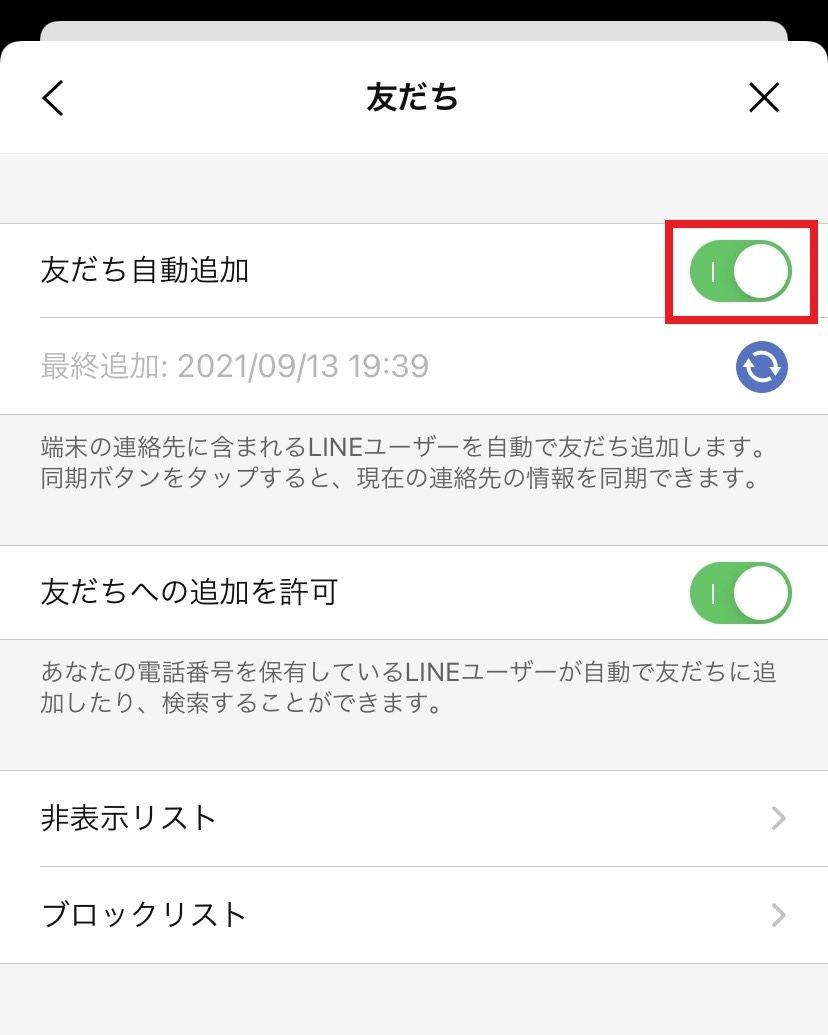 search-phonenumber_03.jpg