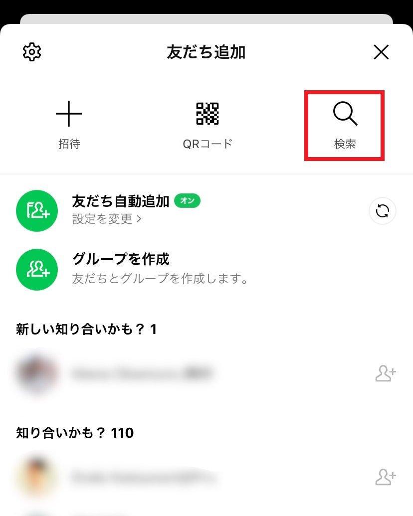 search-phonenumber_05.jpg