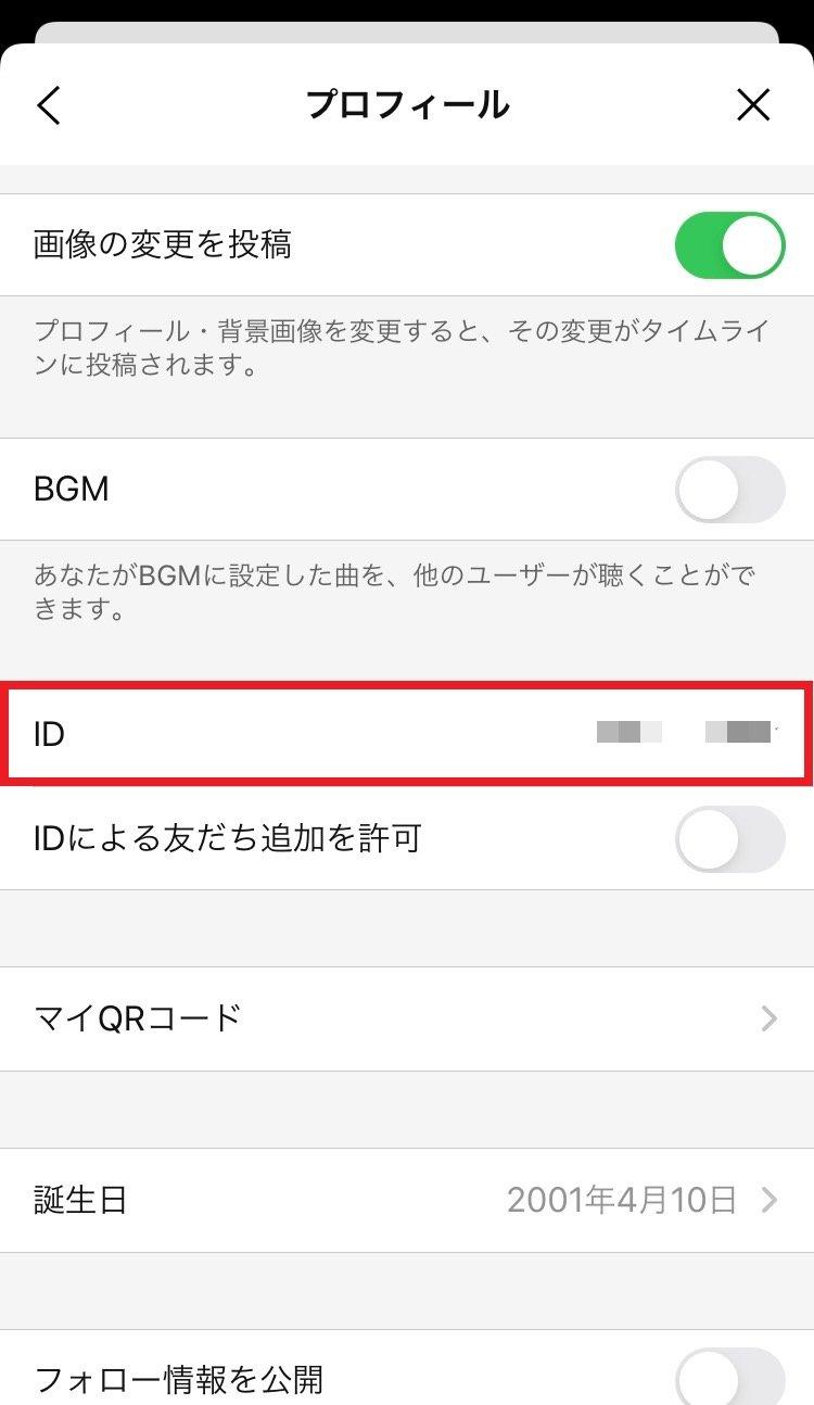 set-line-id_06.jpg