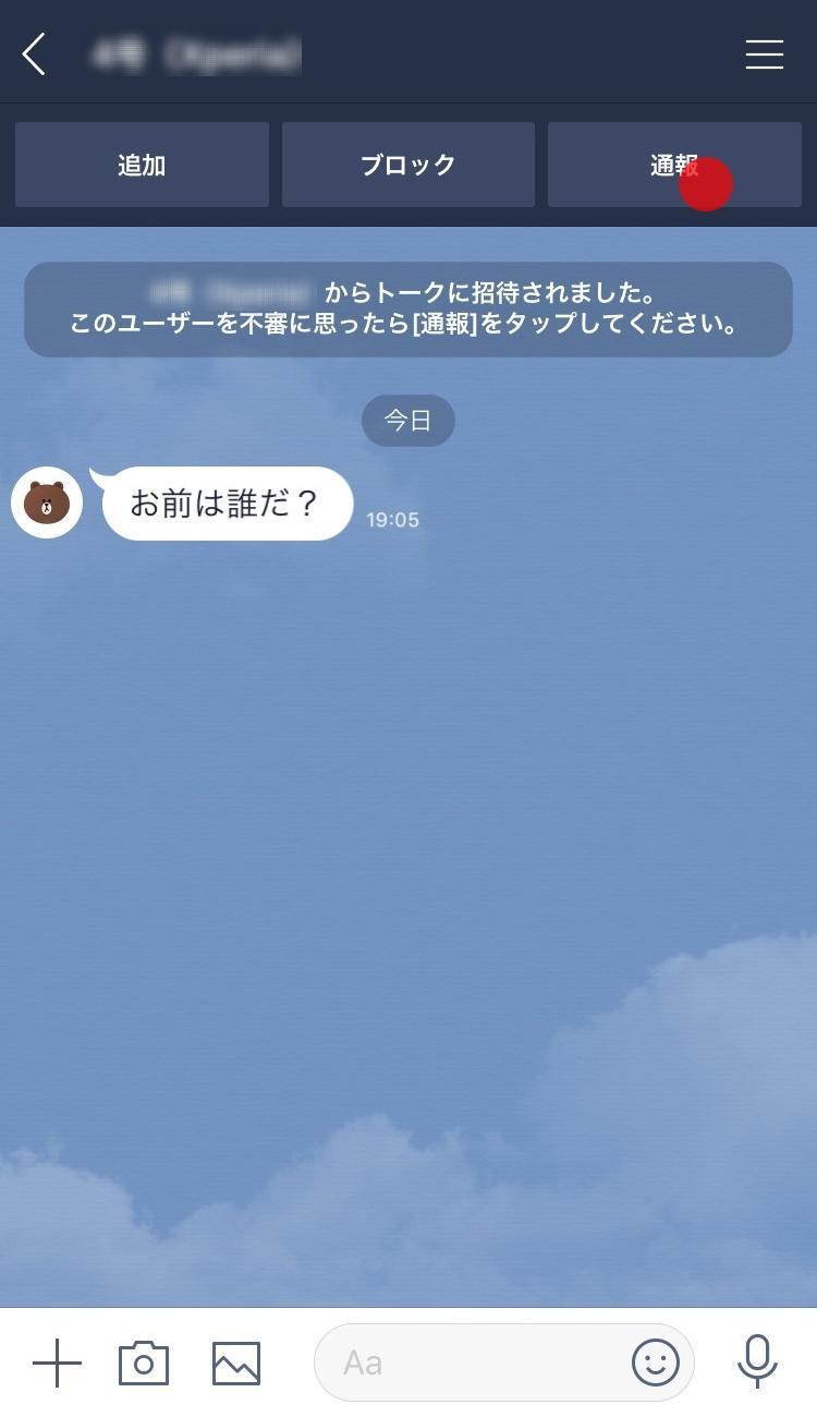 shiranaitalk_tsuho01.jpg