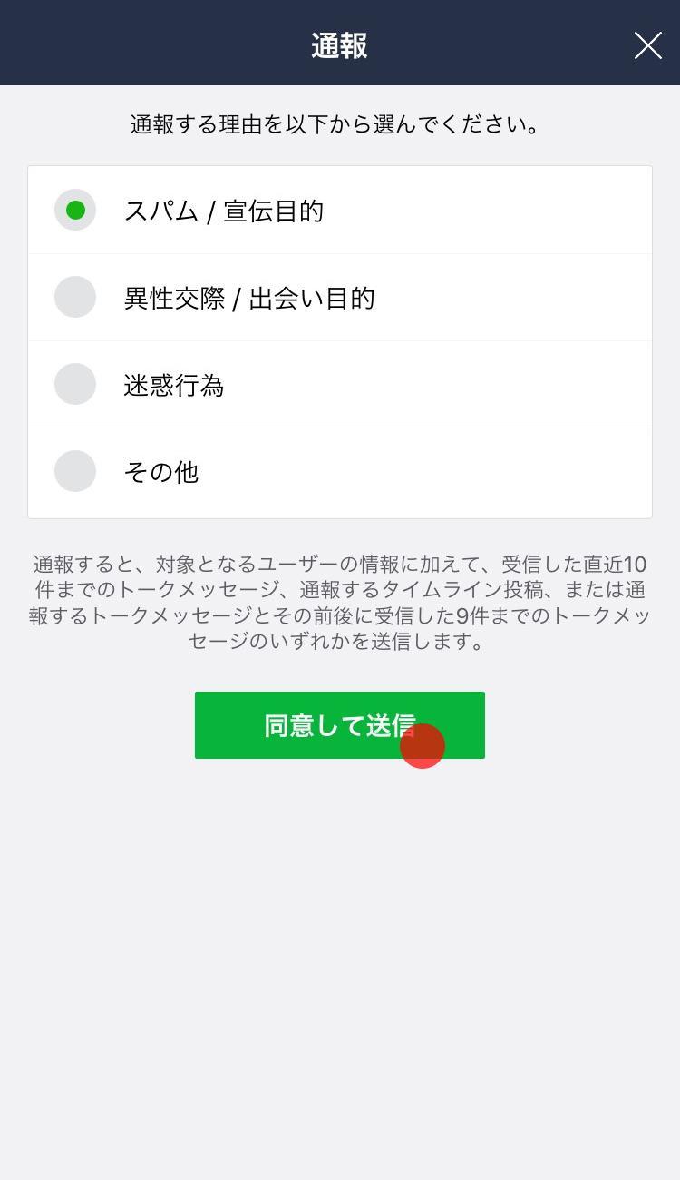 shiranaitalk_tsuho02.jpg
