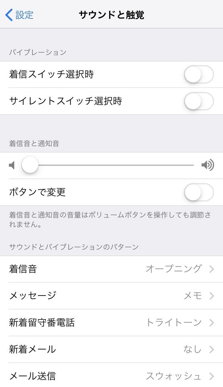 sound_002.jpg