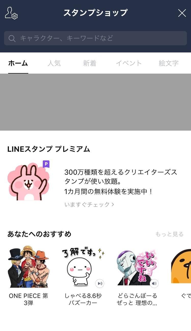 stamp_buy_002.jpg