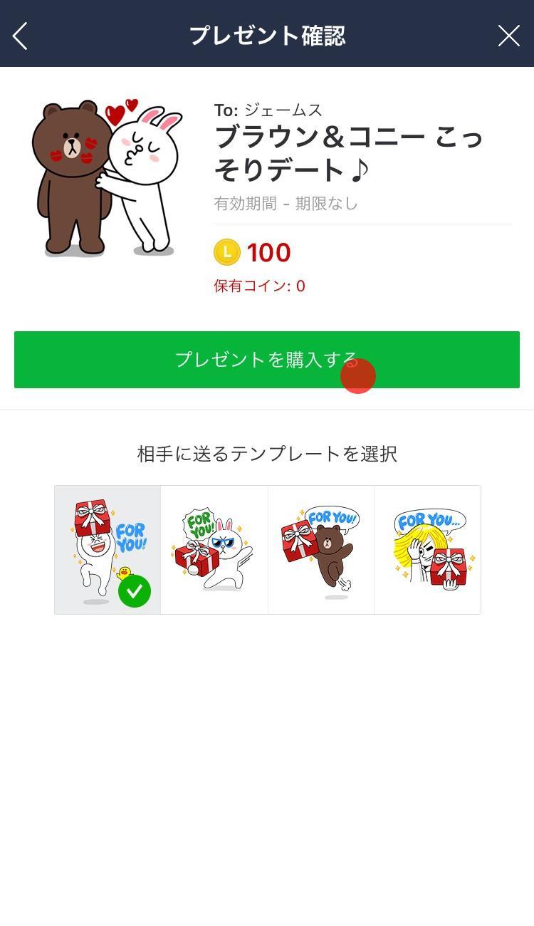 stamp_present_003.jpg
