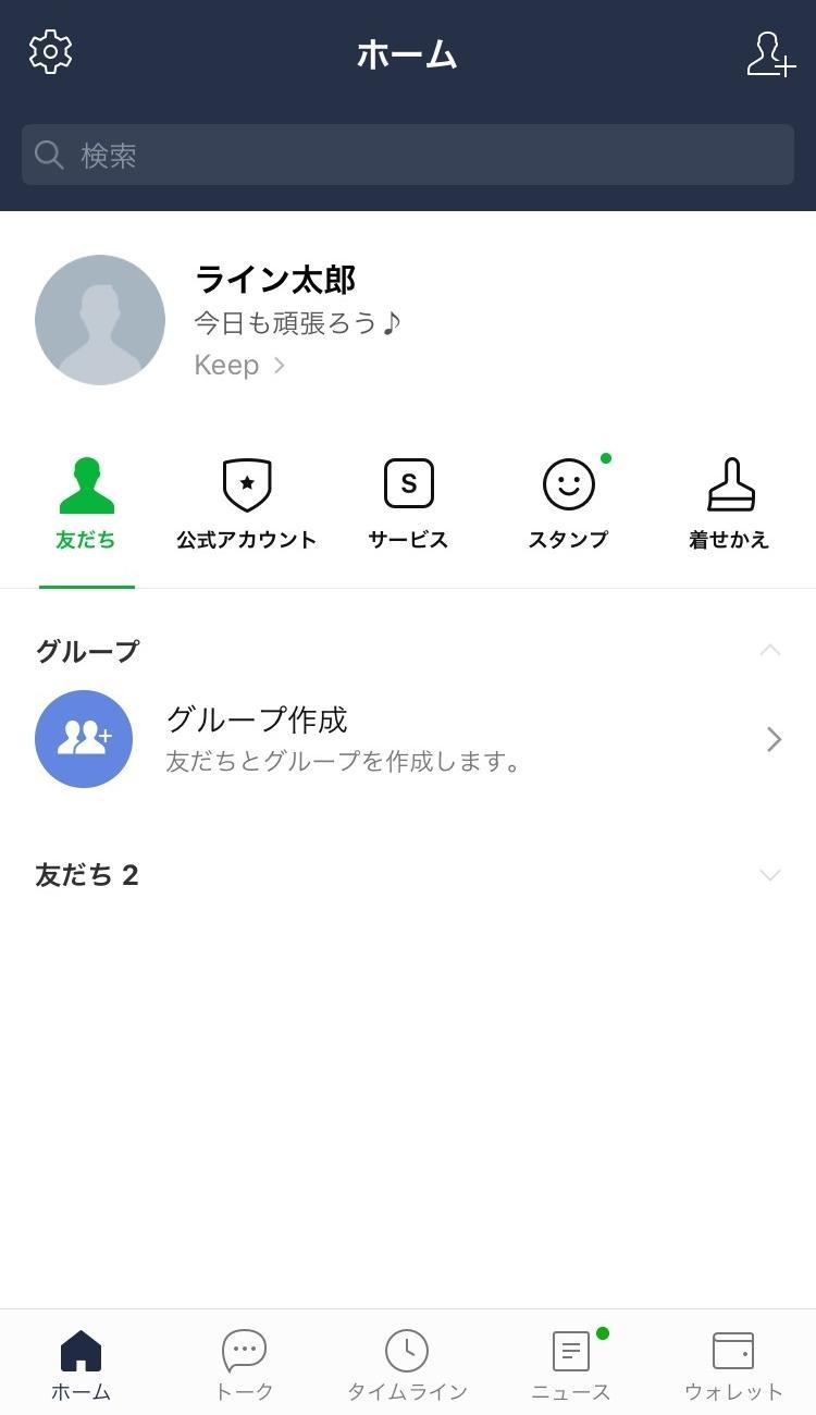 state_message06.jpg