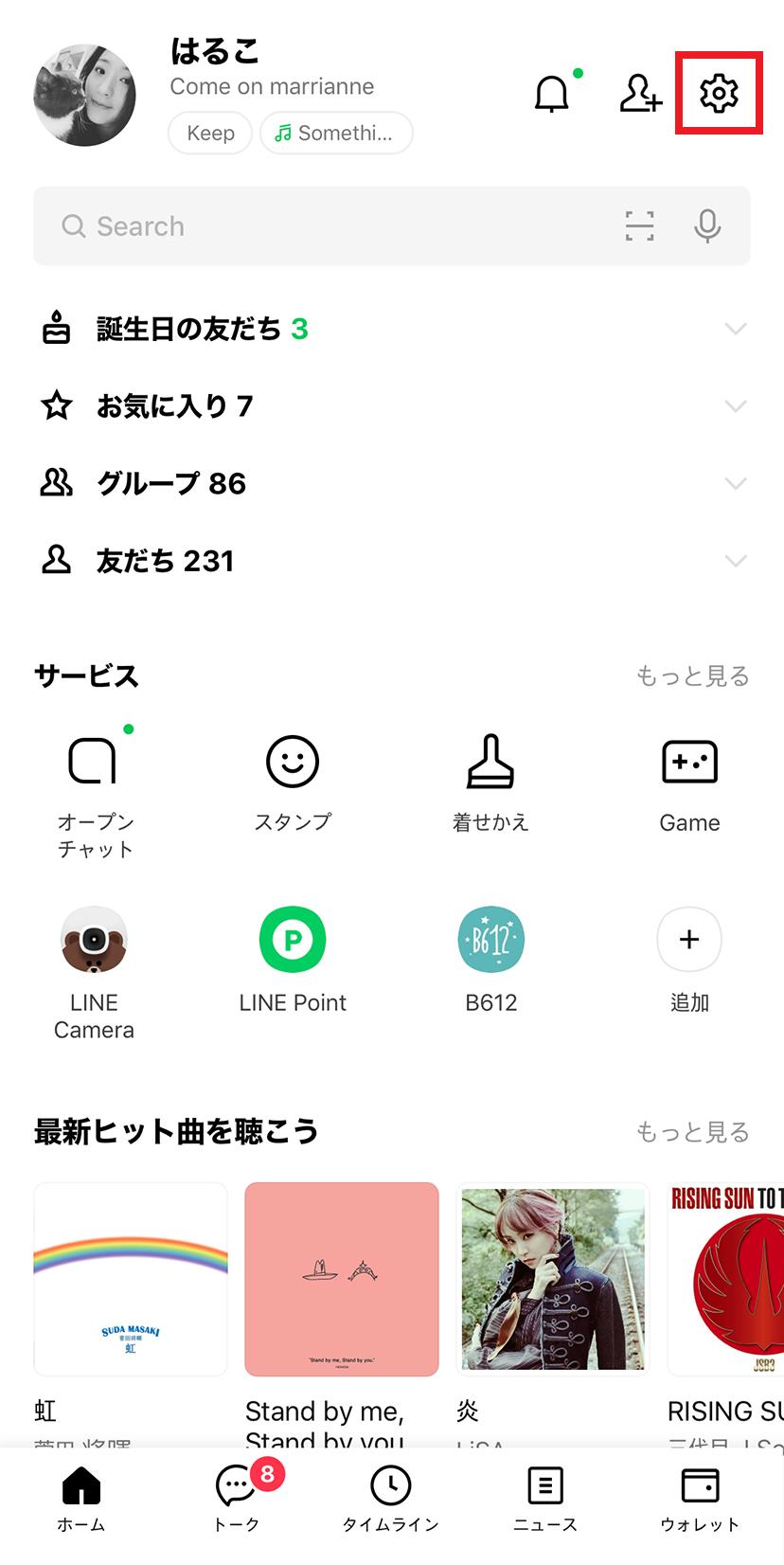 sticker-changeorder_01.png