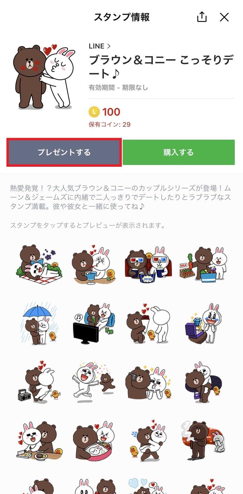 sticker-gift_03.jpg