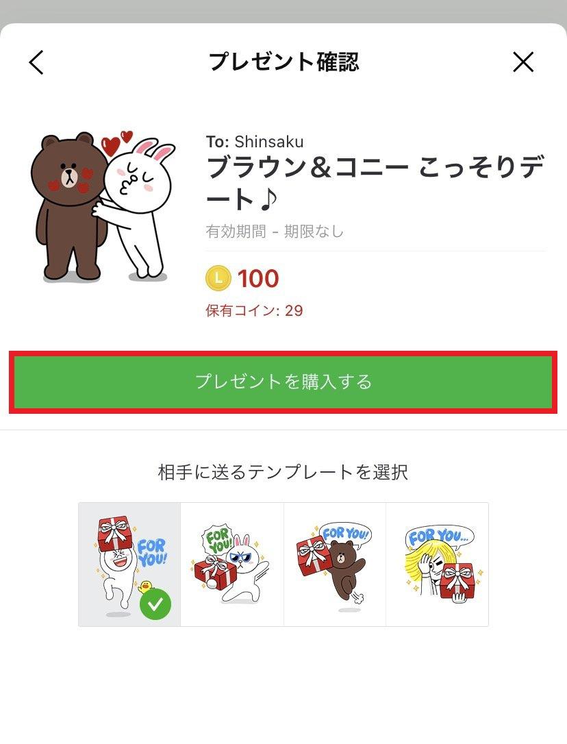 sticker-gift_05.jpg