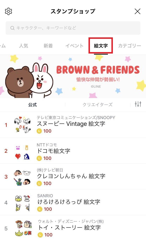 sticker-gift_07.jpg