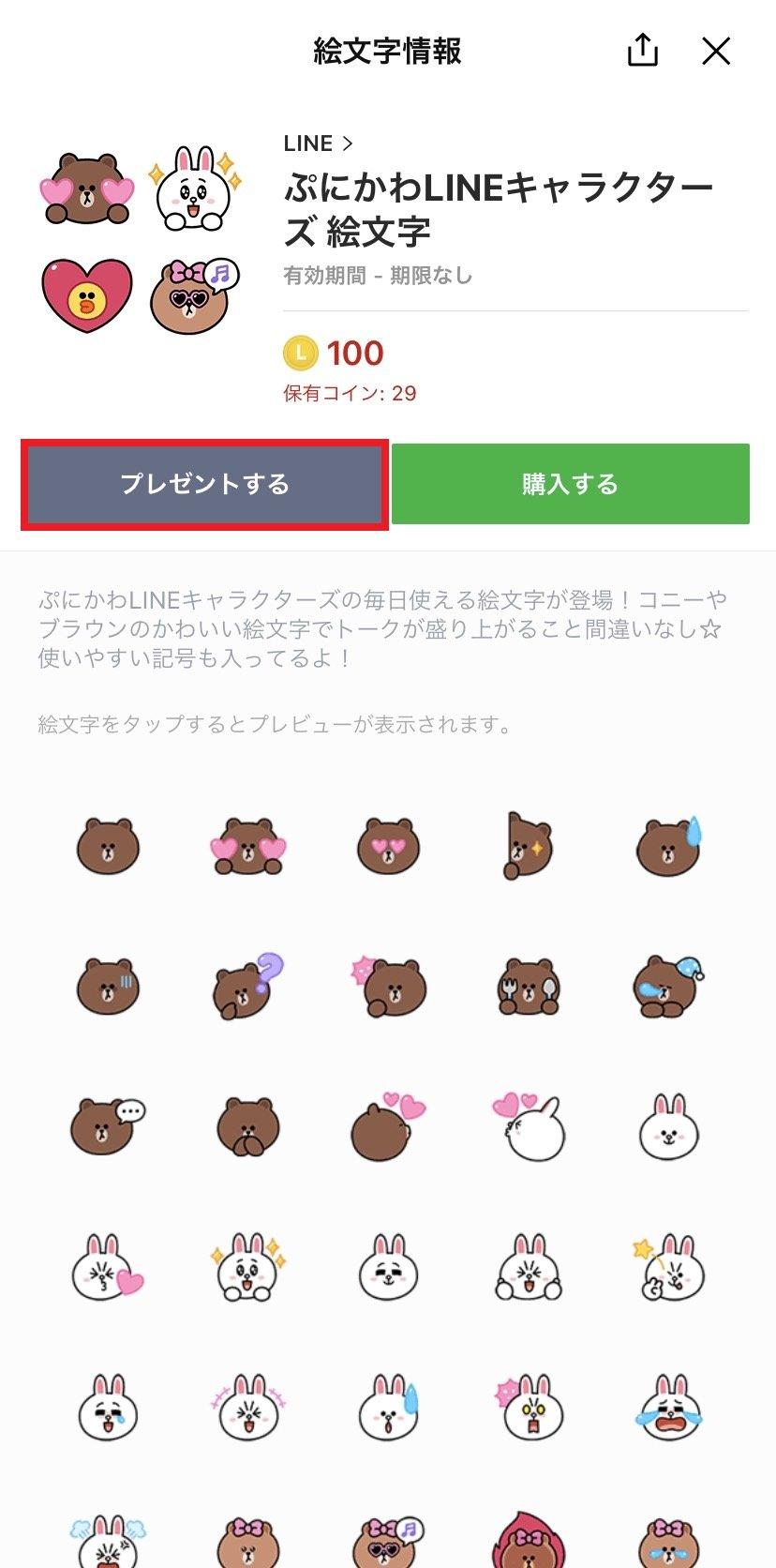 sticker-gift_08.jpg
