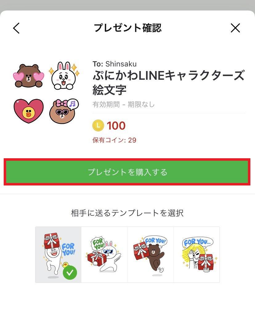 sticker-gift_10.jpg