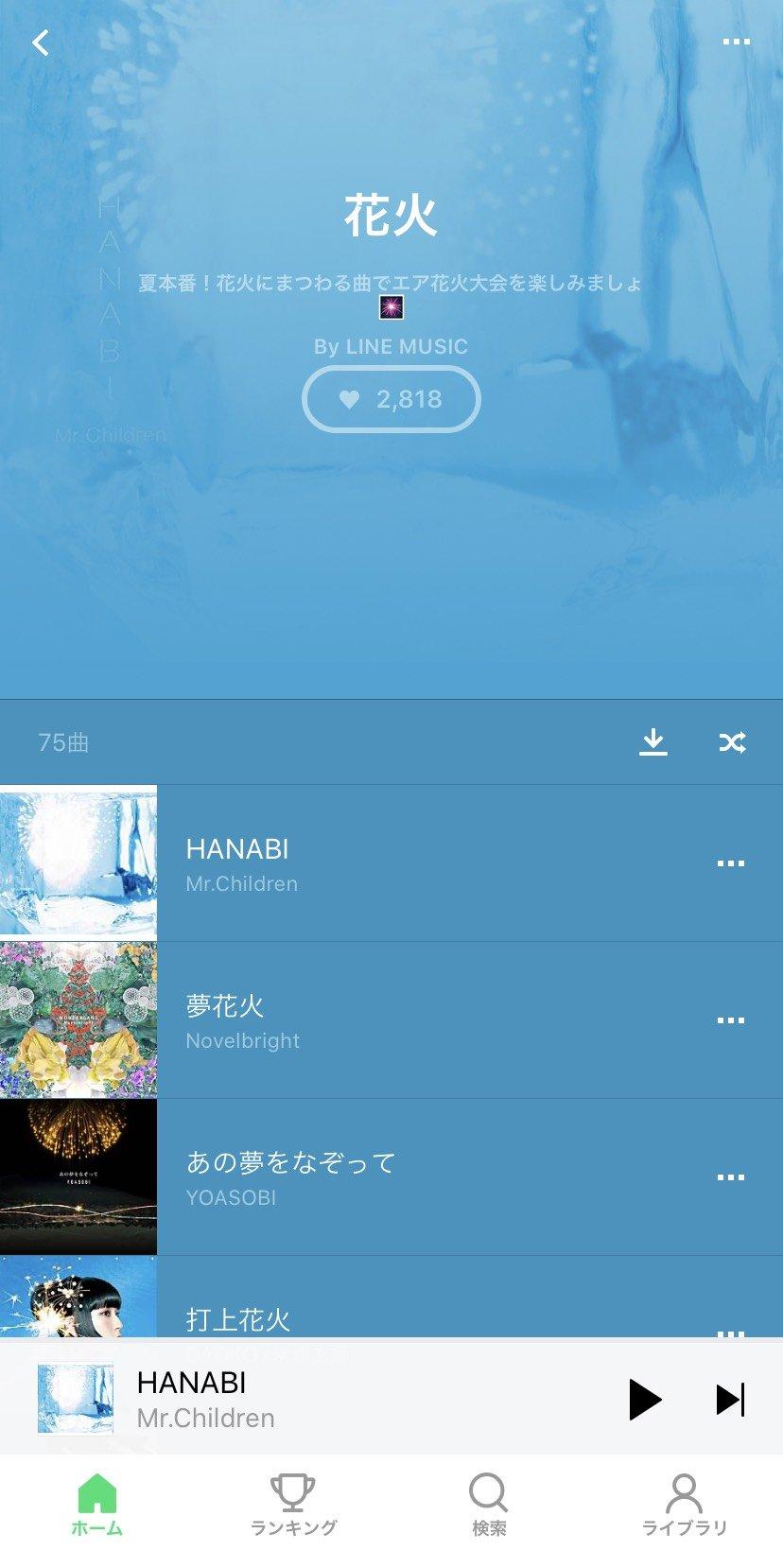 summer-vacation_03.jpg